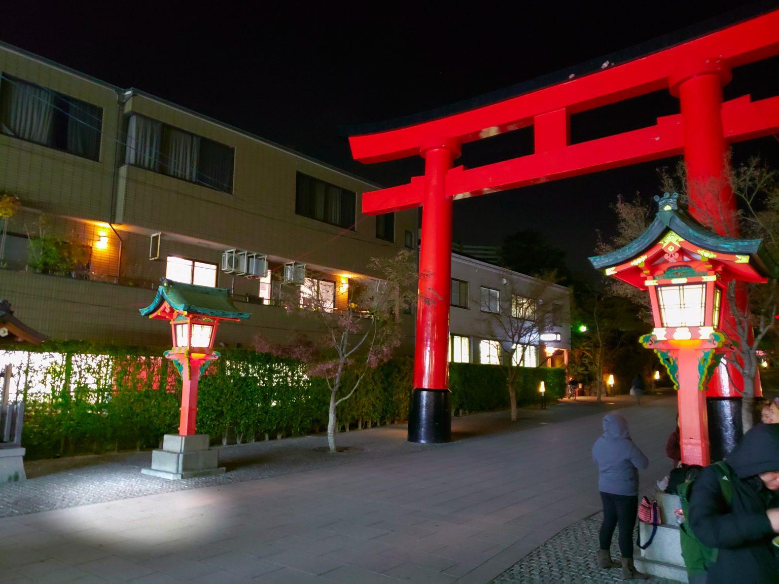 Kyoto Free Night Walking Tour Meeting Spot